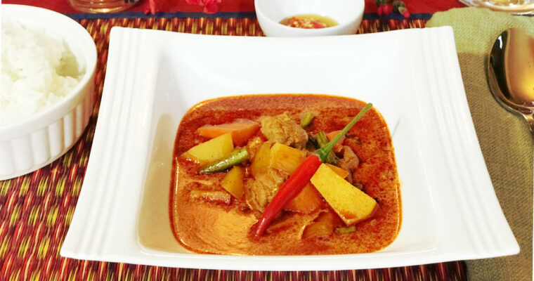 Cambodian Curry