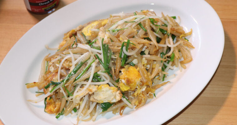 Pan Fried Pearl Noodles