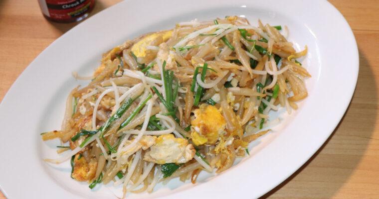Pan Fried Pearl Noodles